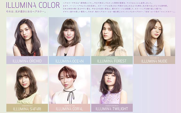 illumina-color